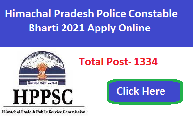 Himachal Pradesh Police Constable Bharti 2021 Apply For 1334 Post